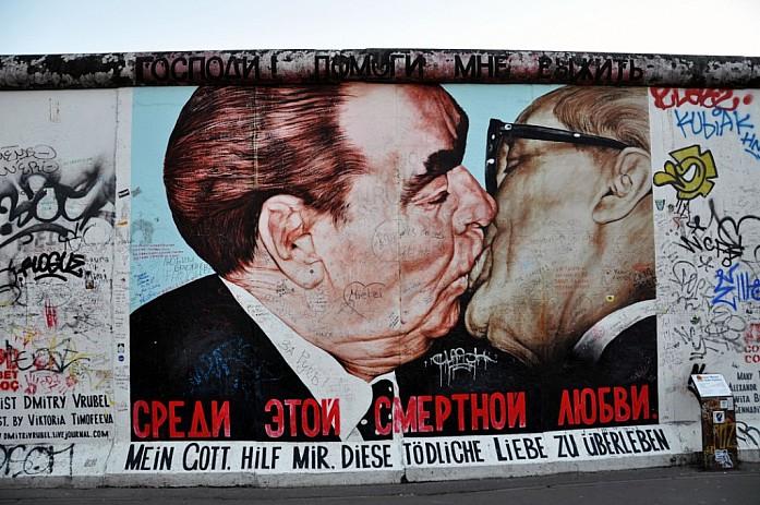 Знаменитое граффити
