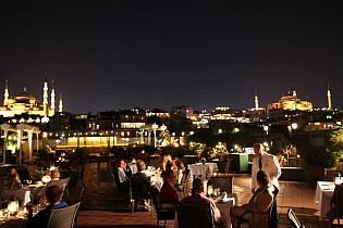 Отель Armada Istanbul Old City Hotel