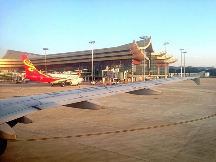 АэропортСишуаньбанна