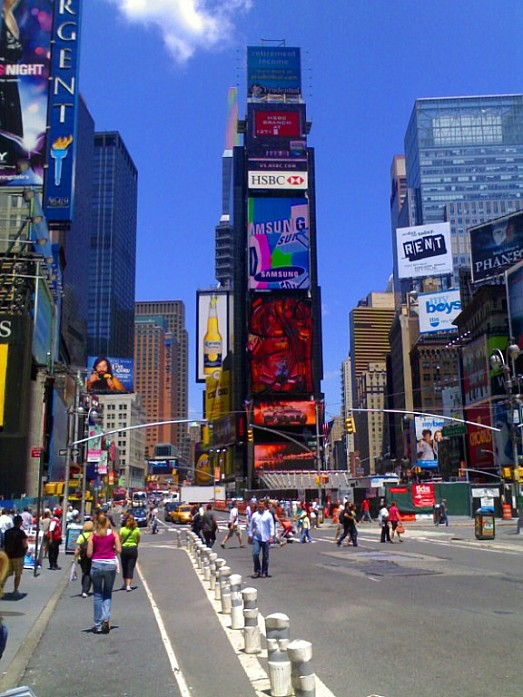 Лето в Нью-Йорке