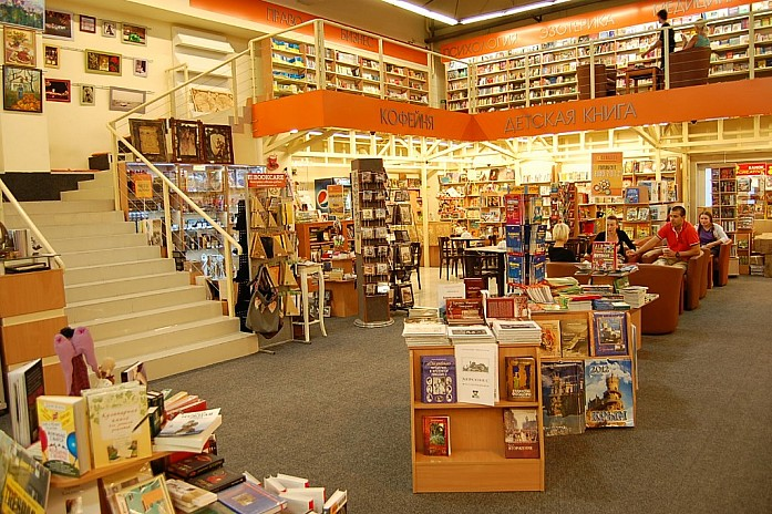 книжный магазин-кофейня