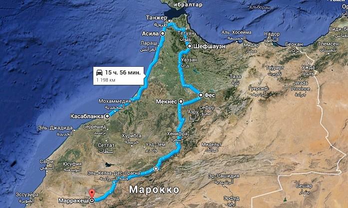 Маршрут поездки по северу Марокко