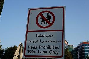 Запреты в ОАЭ