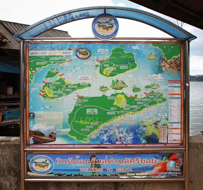 Карта острова Джум