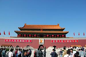 Несколько личных лайфхаков для путешествий по Китаю