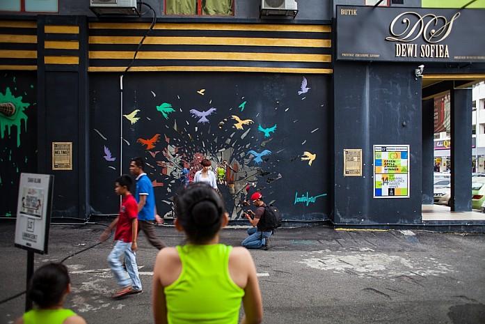Стрит-арт на улице Laman Seni