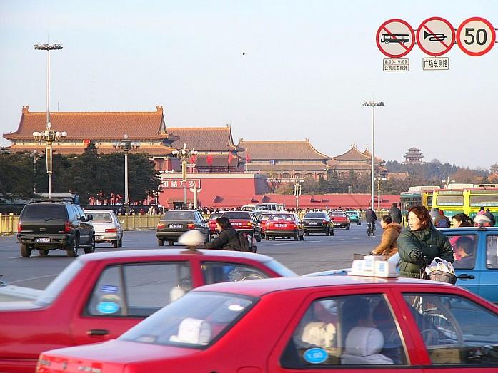 Рядом с Тяньаньмэн