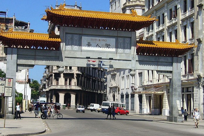Китайские ворота в Гаване
