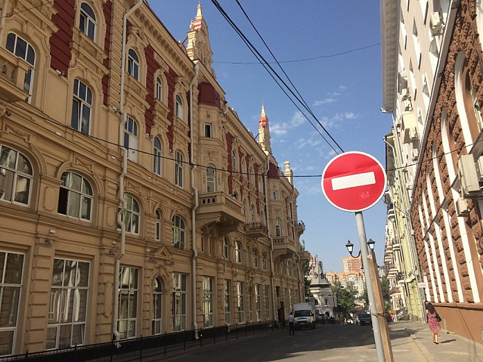 Сказ о великих ростовских мужах, кофейнях и сентябрьском лете