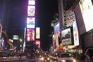 Нью Йорк, I love you!