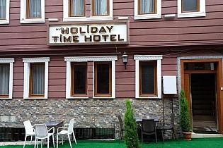 Отель My Holiday Time Hotel
