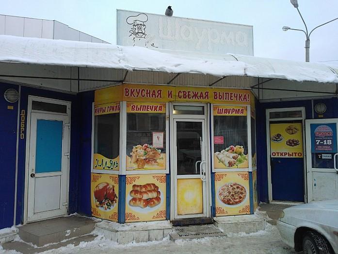 За счёт специального соуса казанская шаурма обладает неповторимым нежным вкусом
