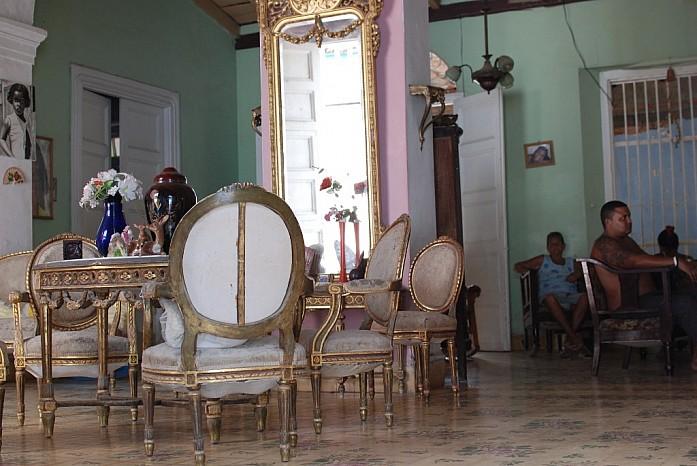 Тринидад, 2013 - фото: Мария Горковская
