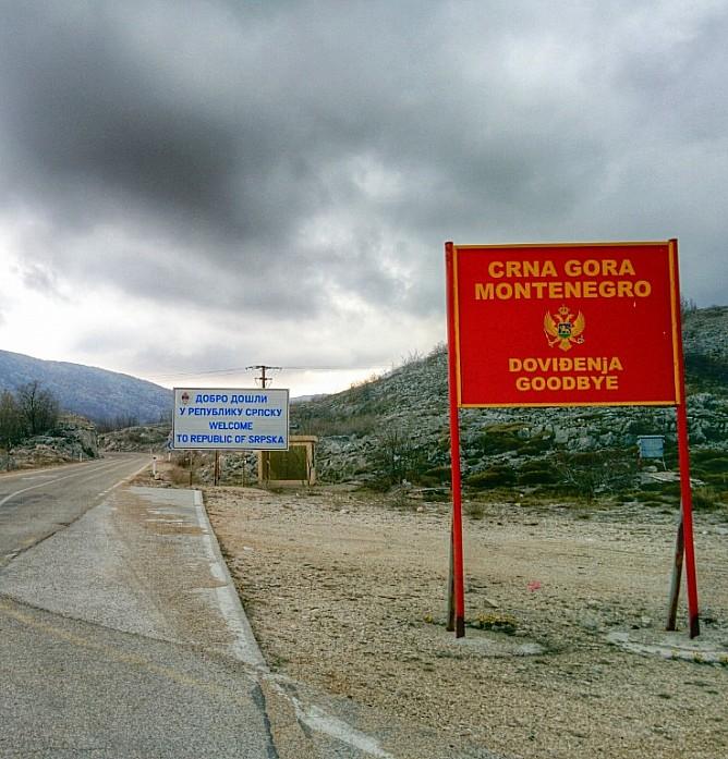 Граница между Республикой Сербской и Черногорией