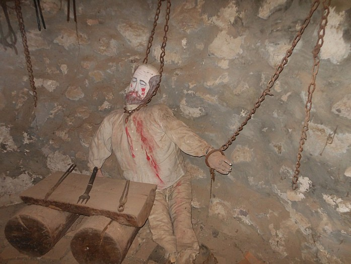 Комната пыток.
