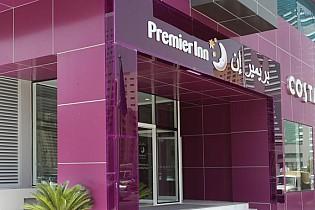 Отель Premier Inn Sharjah