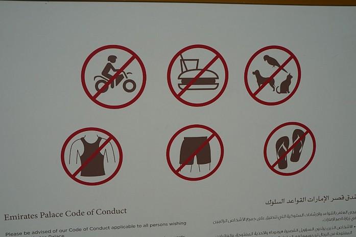 Среднестатистическая таблица запретов на улице в Дубае.