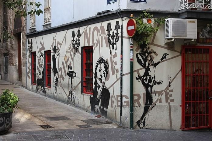 граффити стрит арт