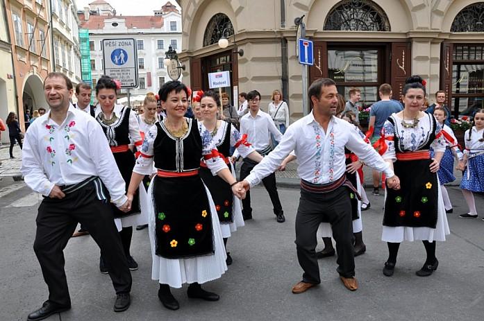 Сербский коллектив