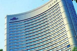 Отель Howard Johnson Plaza Shanghai