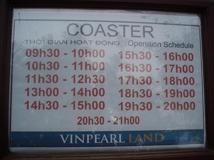 VinPearl - остров развлечений в Нячанге!