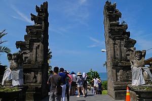 Это все о Бали