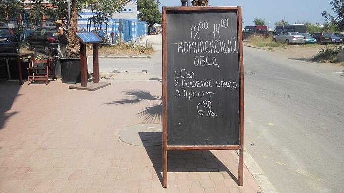 Меню на русском языке. Смело заходите и пробуйте.