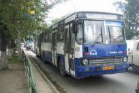 Екатеринбургские автобусные маршруты меняют номера №№ 50а и 50м, в частности, уходят в историю.  Екатеринбург.