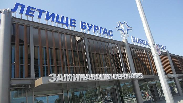 Новое здание аэропорта в Бургасе соответствует всем европейским стандартам