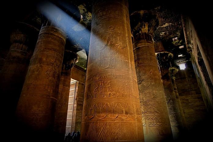 Другой Египет