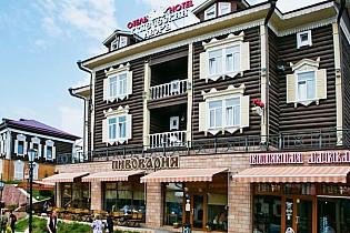 Отель Купеческий Дворъ