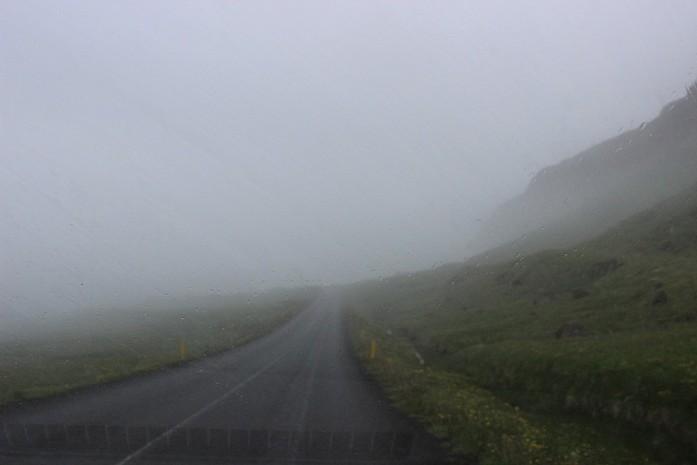 Вот как при таком тумане осматривать окрестности?