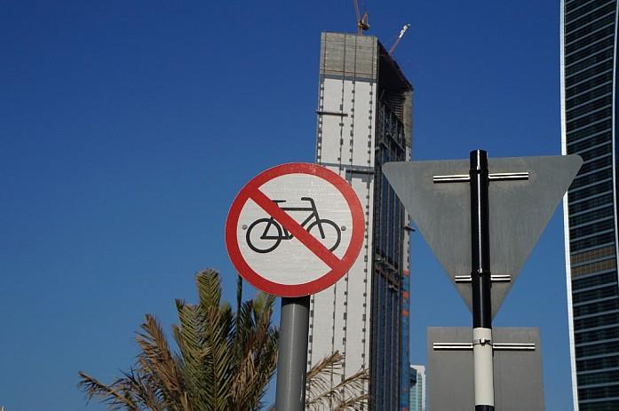 Ездить на велосипеде не по велодорожке, нельзя, конечно.